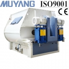 Double-motor Direct-linking Twin-shaft Paddle Mixer