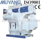 "MUYANG  ""10""  Series Pellet Mill"