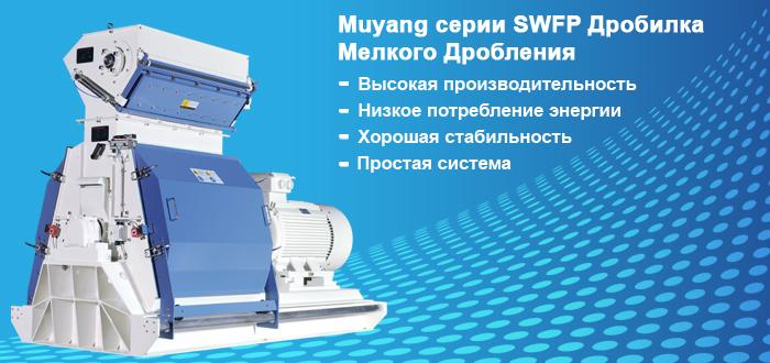 Пионер 668 вода типа молотковая дробилка работа конусной дробилки в Серпухов